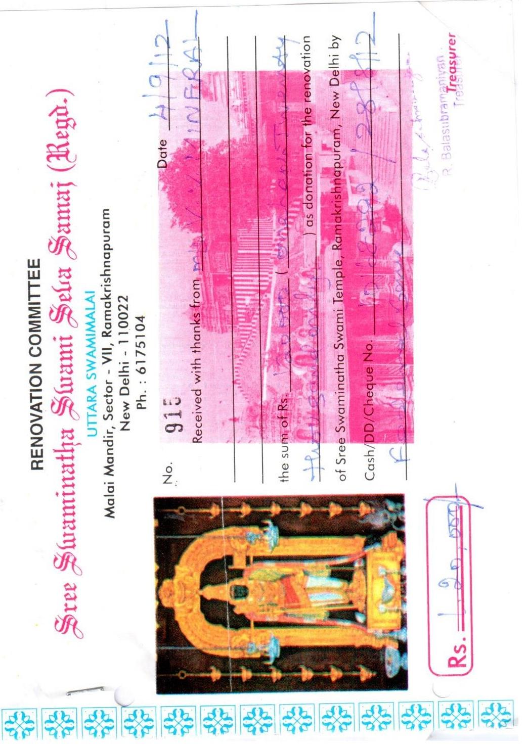 Delhi Temple Donation receipt